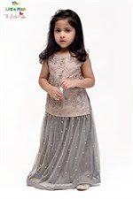 The Grey Lengha